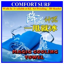 Sis Cool Summer Sport Magic Cooling Towel