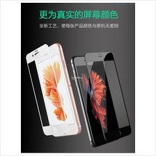 USAMS 3D Curved Soft TPU Full Screen Tempered Glass iPhone 6 6s 7 Plus