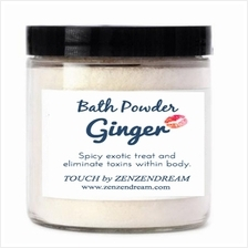 Ginger Bath Powder 100g