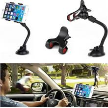 Double Clip Phone Holder for upto 5.5-Inch Smartphones and GPS Devices