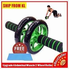 Top Quality 2 Wheels Ab Roller Abdominal Muscle AB Fitness + FREE GIFT