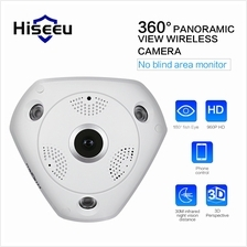 Panoramic 360 Degree Fisheye IP Camera 1 YEAR WARRANTY ONVIF HD WiFi