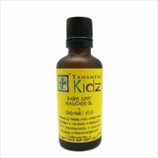 TANAMERA Kidz Baby Spot Massage Oil 50ml