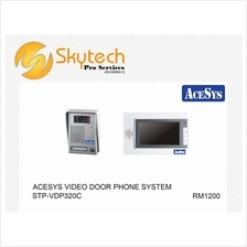 DOOR PHONE SYSTEM | INTERCOM  SYSTEM | VDP320C