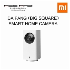 XIAOMI Mi Da Fang DaFang Big Square Smart Camera - 1080p 360° PTZ CCTV