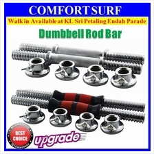 Quality 40CM GYM Iron Plating Chrome Dumbbell Rod Bar + Upgraded LOCK