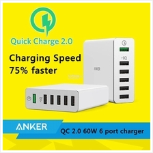 [Qualcomm Certifed] Anker 6 port Quick Charge 2.0 wall charger