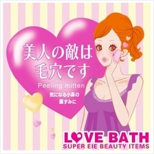 01042 Japanese LoveBath Finger Glove