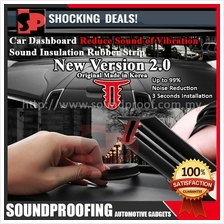 Original T-Shape Car Dashboard Sound Insulation Rubber Strip Version 2