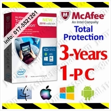 McAfee Total Protection  2017 3YEAR 1PC Security AntiVirus anti virus