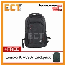 Lenovo Thinkpad 15.6 Business Backpack BP100 (Buy 1 Free 1)