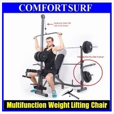 Pro GYM Bicep Curl Weight Lifting Squat Rack Bench Dumbbell Chair