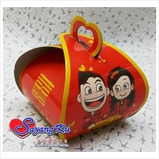 CHINESE WEDDING GIFT BOX BK-A02