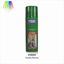 Nano Waterproof Anti Dust Coloring Repair Spray Eykosi Suede Revive (Beige)