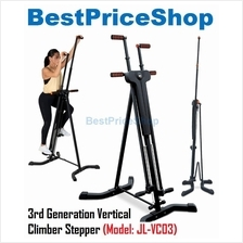 Vertical Climber Stepper Cardio Fitness Rock Climbing Fast Slimming