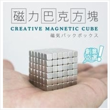 5 MM MAGNETIC BUCKYBALL SQUARE CREATIVE TOY GIFT 216PCS X 5MM