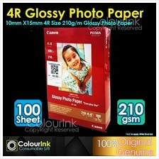 Canon Original 4R Glossy Photo Paper (100 sheet)