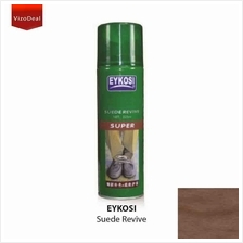 Nano Waterproof Anti Dust Coloring Repair Spray Eykosi Suede Revive ( Coffee )