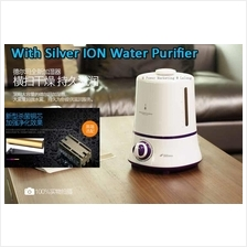 Deerma Dem Air Humidifier Aroma Air Purifier 3.8L with IONIZER