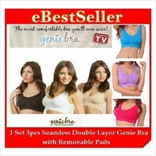 Elegant 3pcs Double Layer Seamless Genie Bra with Removable Pads