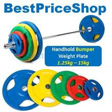 Top Grade Olympic Handhold Rubber Bumper Weight Plate Dumbbell Barbell
