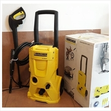 Karcher High Pressure Cleaner 120 Bar 1.8KW - K4.Basic ID008480