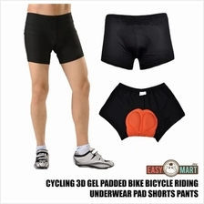 Cycling 3D GEL Padded Bike Bicycle Riding Underwear Pad Shorts Pants
