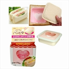 2-in-1 Love Shape Sandwich Maker Mould Cutter