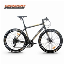 [Cronus.my] Garion G70017 700C x 28C Alloy Hybrid Bike 16 speed
