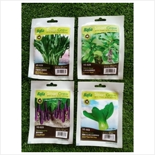 BABA SMART GROW VEGETABLES SEEDS BIJI BENIH SAYUR SAYURAN