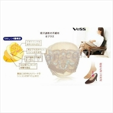 01123 Forefoot Slip insole care