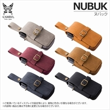 Cameo Darts Case - NUBUK [NEW]