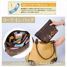 02683 Korea multifunctional small storage bag