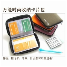 02840 Japanese Unisex multifunctional storage cluctch bag
