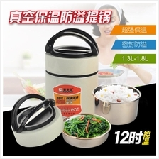 SHUNJIAYI-3 Layer Vacuum Insulation Mention Pot1.3L * White Color