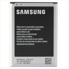 Samsung Galaxy Note2 Note 2 N7100 Real 3100mAH 3100 mAH Battery
