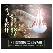 40W / 65W Portable Emergency Rechargable Battery Led Bulb