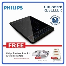 Philips Induction Cooker HD4902 (Single + Press Button)