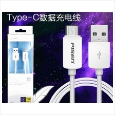 P9 PLUS Mi5 ORIGINAL PISEN Type C Data Sync Charging USB Cable