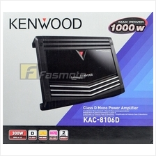 Kenwood KAC-8106D Class D Mono Amplifier 300W x 1 (4ohms)