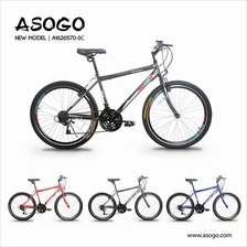 Asogo A1626570 26' Mountain Bike MTB One Piece Crank 21sp + FREE GIFTS