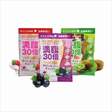 Manpuku Graphico Diet Support Candy 42g (3 Flavours Available)