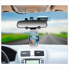 Rear View Mirror Phone & GPS Holder~Upgrade Version