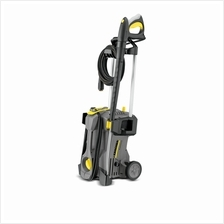 Karcher HD5/11P High Pressure Cleaner Professional