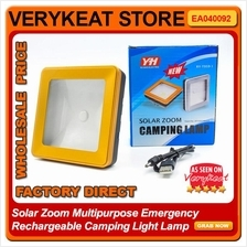 Solar Zoom Multipurpose Emergency Rechargeable Camping Light Lamp