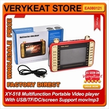 XY-518 Multifunction Video player USB/TF/DC/screen Support mov/mp3