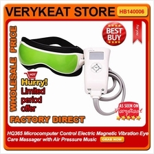 HQ365 Microcomputer Control Electric Magnetic Eye Care Music Massager