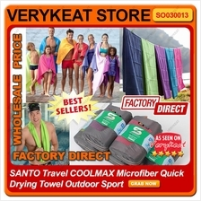 SANTO Travel COOLMAX Microfiber Quick Drying Towel Outdoor Sport