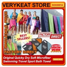 Original Quicky Dry Soft Microfiber Swimming Travel Sport Bath Towel
