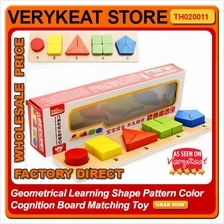 Geometrical Learning Shape Pattern Color Cognition Board Matching Toy